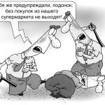 кейс про hh.ru