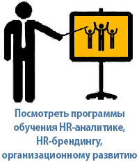 Организация корпоративного мероприятия