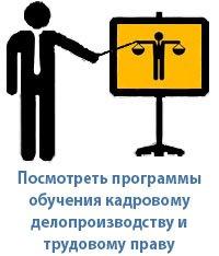 Подготовка к проверкам ГИТ