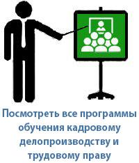 Вебинар Эффективный контракт