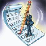 Аудит описания вакансии